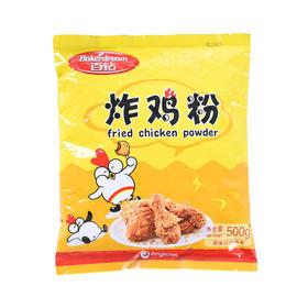 百钻炸鸡粉500g 油炸香酥鸡腿 猪排 裹粉 香炸粉脆皮虾 香蕉脆炸粉