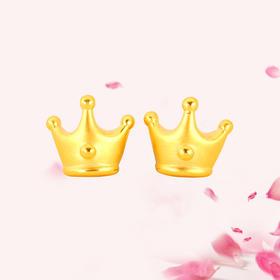 皇冠 3D足金耳钉