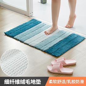 日本地垫地毯门垫脚垫家用进门垫厨房门口卫生间浴室吸水防滑脚垫