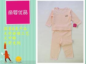 婴幼儿内衣12-16-22个月男女宝宝单面彩棉春秋肩纽套装内服
