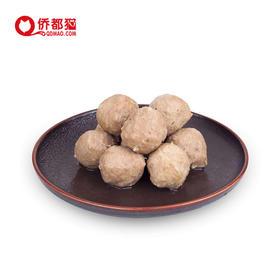 Q弹爽口 传统潮汕工艺牛肉丸2斤装  48小时内发货