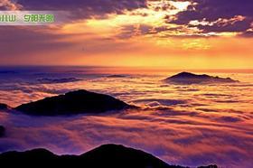 【广西】桂林猫儿山国家自然保护区-成人票