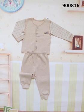 有机彩棉男女宝宝秋衣裤套装婴儿衣服秋冬6-12-18个月内服保暖衣