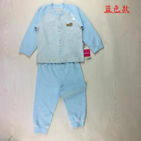 舒绒磨毛宝宝内服12-18-22个月宝宝纯棉套装插肩袖立领套装内服