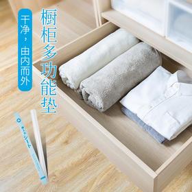 日本加厚橱柜垫纸 抽屉垫纸衣柜防潮垫纸 鞋柜垫厨房防水防潮垫纸