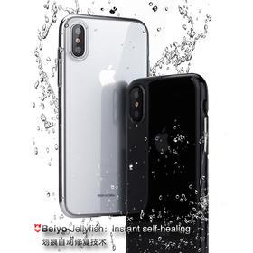 Jellyfish 苹果X iPhoneX 手机壳保护壳 自修复功能(透明预售6号发货)