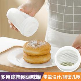 日本进口KOKUBO撒粉器糖粉筛可可粉咖啡粉烧烤撒粉罐撒粉瓶调料瓶