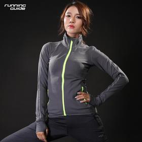 跑步指南5285女款运动外套 - 高弹力柔软透气