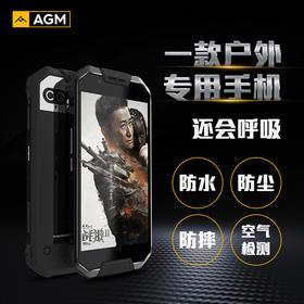 AGM(手机) X2 玻璃版三防智能手机超长待机防水手机4G全网通军工