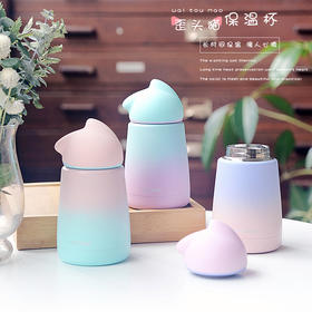 三年二班●可爱保温杯女生韩版清新便携水杯学生儿童不锈钢水瓶创意潮流茶杯