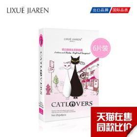 丽雪佳人 情侣猫焕采亮肤面膜6片/盒