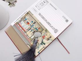 《红楼日历》中国最美日历,一本有文化的日历[12月20日~26日发货]