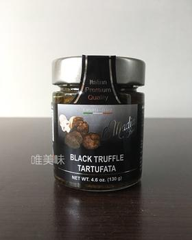 【保真】意大利原装进口皇家拉马迪亚La Madia Regale 黑松露调味酱(原味)意面 吐司 包邮