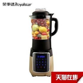 Royalstar/荣事达 RZ-1008E多功能破壁机(包邮)