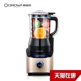 OROWA/欧诺华 VK-8002破壁机家用多功能加热全自动豆浆辅食料理机(包邮)