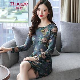 麂皮绒修身印花连衣裙 BLKE1770