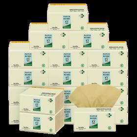【熊猫微店】【竹叶情】原色抽纸18包3层面巾纸餐巾纸 家用抽纸批发整箱 本色抽纸