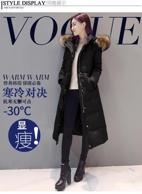 【美货】反季清仓冬季新款韩国大毛领加厚修身过膝中长款长羽绒服女