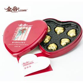 金帝66g榛子浆夹心巧克力礼盒送情人礼物礼盒装送女友
