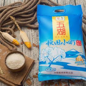 五湖秋田小町东北大米 圆粒寿司米中粮出品 大米5kg