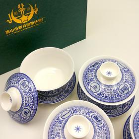 青花优质骨瓷盖碗 | 四只套装 | 唐山新月穆斯林瓷器