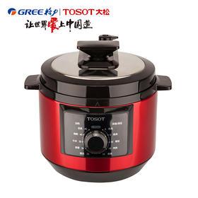 格力大松/TOSOT 电压力锅4L容量4-5人 家用多功能型机械版 CY-40X66