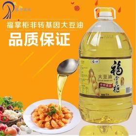 中粮集团 福掌柜 非转基因大豆油 10L