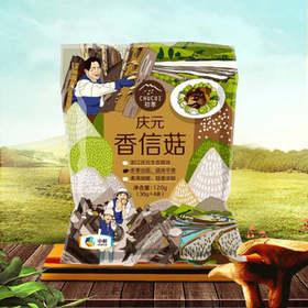 粮初萃 庆元香信菇30g*4