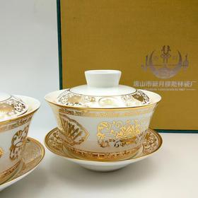 镀金花纹优质骨瓷盖碗 | 一对礼盒装 | 唐山新月穆斯林瓷器