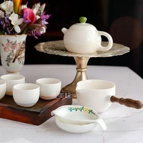 三色羊脂玉瓷 德化窑白瓷 旅行 郊游 轰趴 下午茶  功夫茶壶茶杯茶滤公平杯套组 多用大盘 满包邮