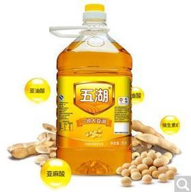 五湖 食用油 一级大豆油5L