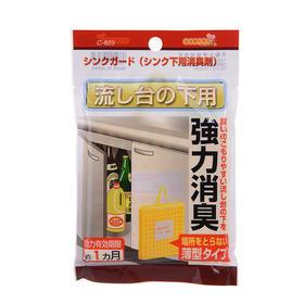 【强力消臭】日本进口  SANADA  橱柜除味剂     迅速消除异味 带来清新味道