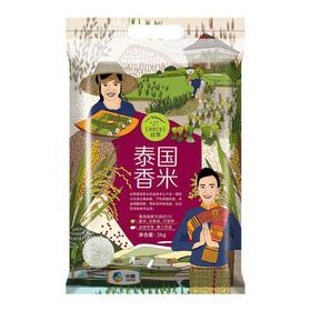 中粮初萃 泰国香米 5kg