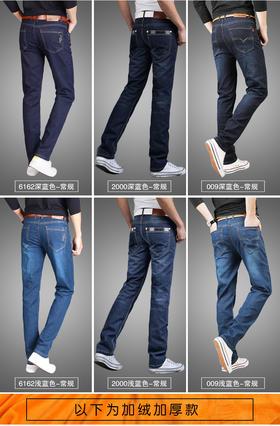 【美货】男士直筒加绒牛仔裤男冬季修身男裤青年商务宽松保暖休闲长裤加厚