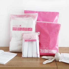 衣物收纳袋打包袋多功能旅行分装袋   文具