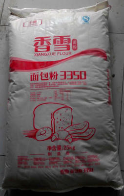 香雪披萨专用面粉 25Kg