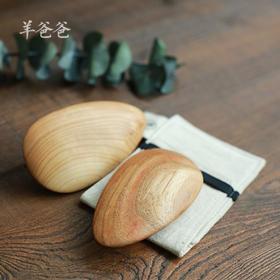 「刮痧板」天然木材 手工打制
