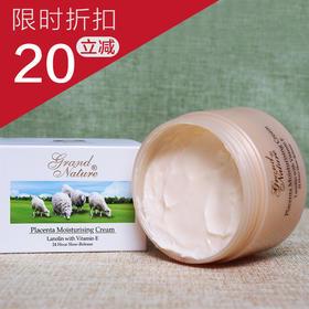 【澳洲经典】羊胎素滋润保湿绵羊油   护肤专用