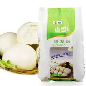 中粮香雪家庭快发粉自发小麦面粉中筋粉包子馒头花卷粉1000g