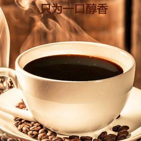 经典咖啡☕️