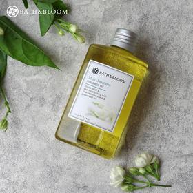 在家也能享受泰国SPA!泰国Bath&Bloom茉莉精油SPA精油身体按摩精油170ML/瓶 全身滋养舒缓按摩油