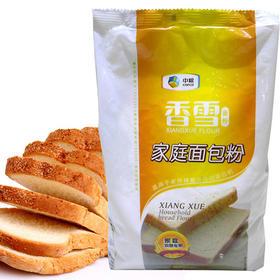 中粮香雪家庭面包粉高筋面粉家用面包粉高筋小麦面粉1000g
