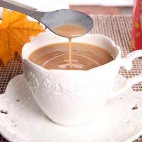 经典原味奶茶