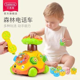贝恩施森林电话车宝宝有声早教益智玩具1-3岁多功能动脑启蒙玩具 加菲猫形象 多功能玩法 早教启蒙认知