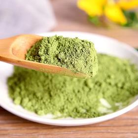 抹茶🍵奶绿