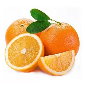 橙子🍊奶茶