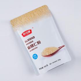 舒可曼扁桃仁粉 原装100g