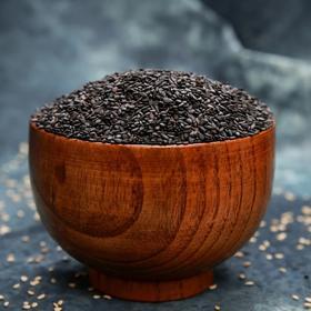 黑芝麻 豆浆