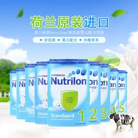 Nutrilon荷兰本土牛栏奶粉 现货原装进荷兰牛栏 1-5段 保税区发货