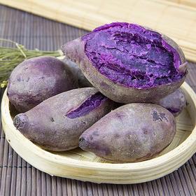 清肠/紫薯🍠豆浆
